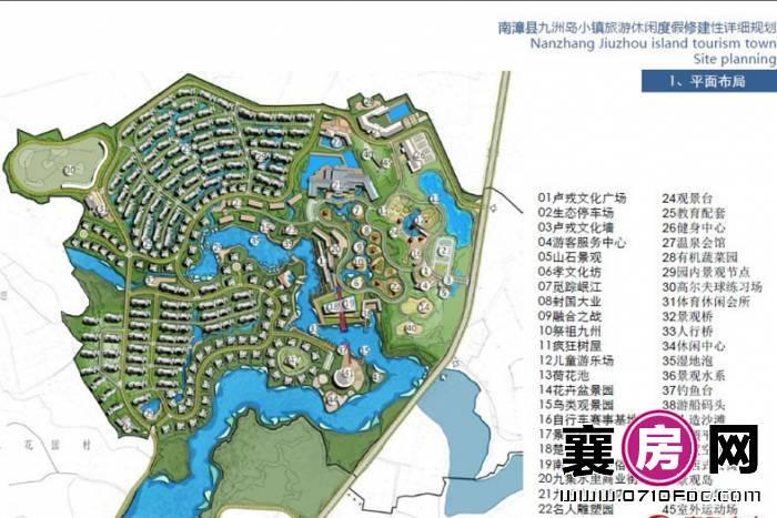 九洲岛水岸国际城