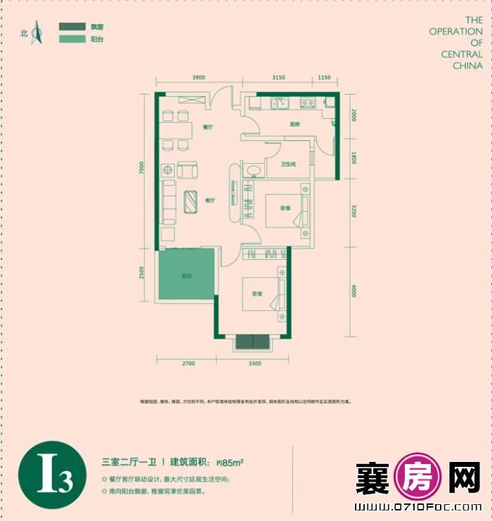 东津世纪城 3室2厅1卫