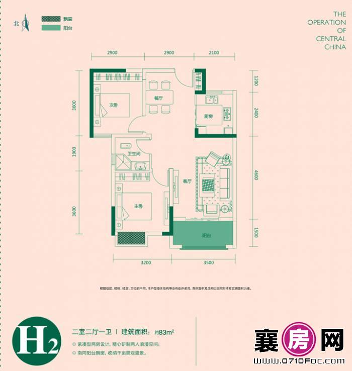 东津世纪城 2室2厅1卫