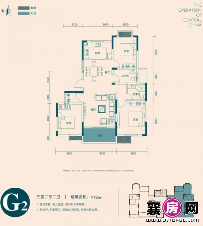 东津世纪城 3室2厅2卫
