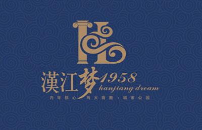 汉江梦1958
