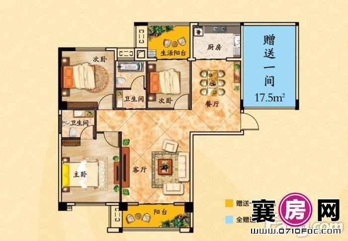 华盛滨江御景A户型3室2厅2卫1厨