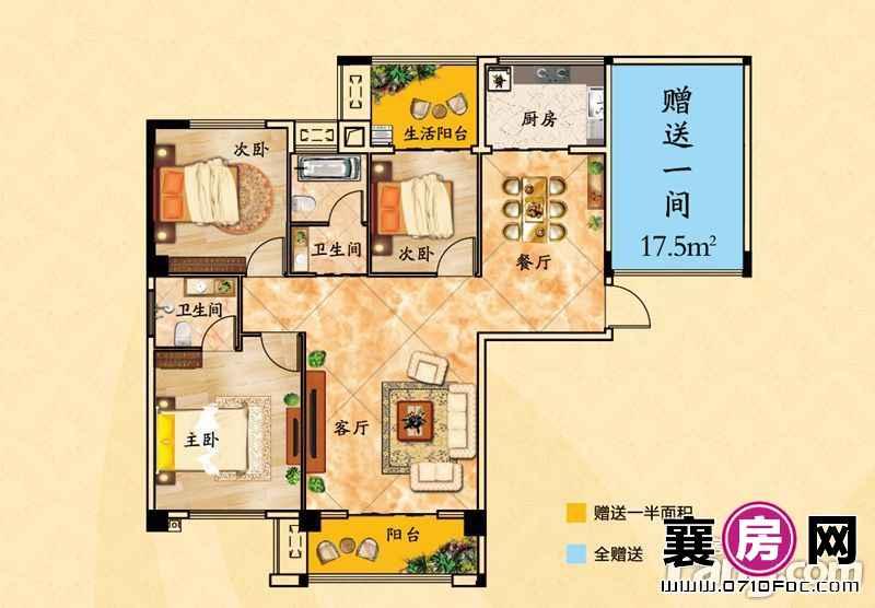 华盛滨江御景F户型3室2厅2卫1厨 123.99㎡