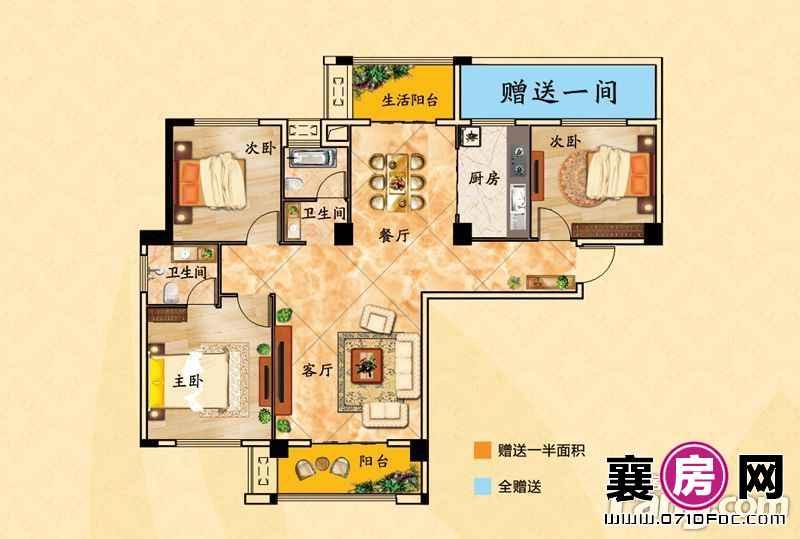 华盛滨江御景E户型3室2厅2卫1厨 121.94㎡