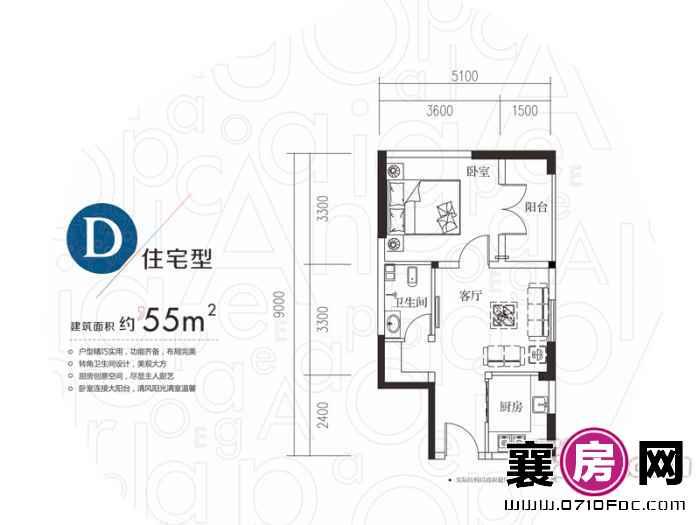 朝东D住宅户型