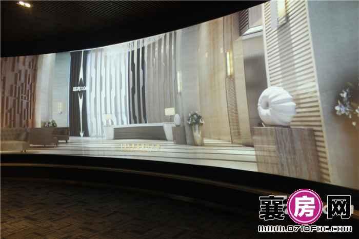 环球金融城营销中心内影音室