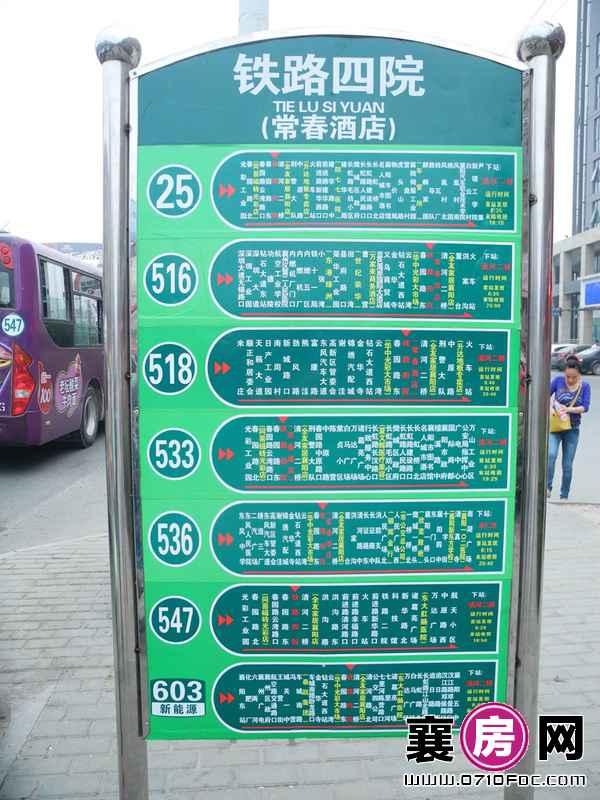 中房·钻石河畔交通图1