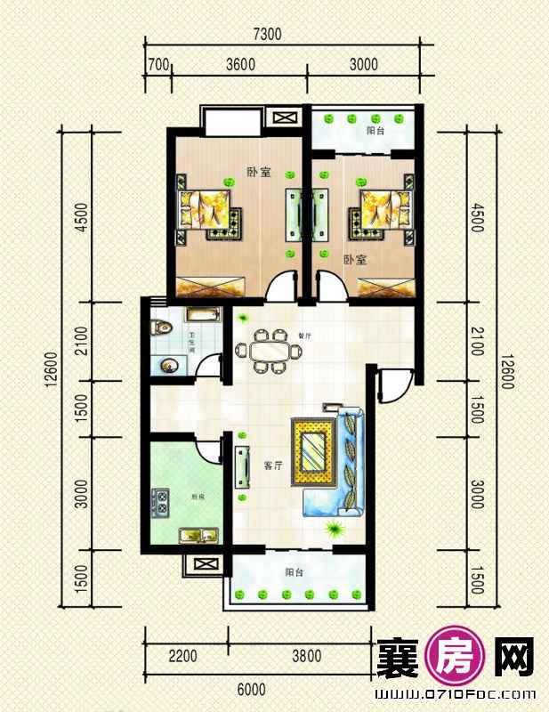 1号楼最右两个单元南北通透B户型2室2厅1卫1厨