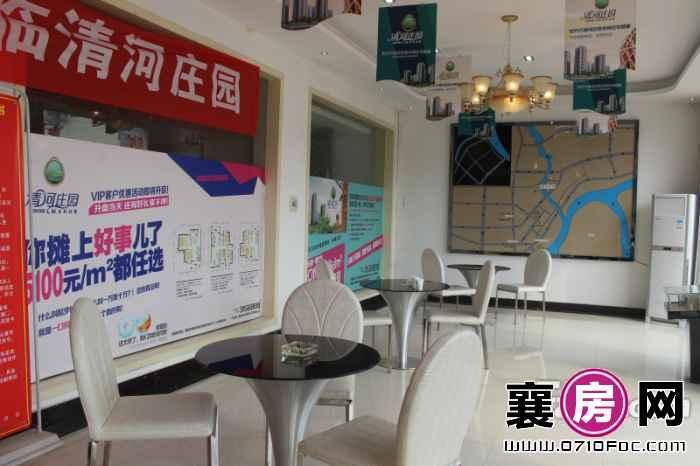 清河庄园实景图