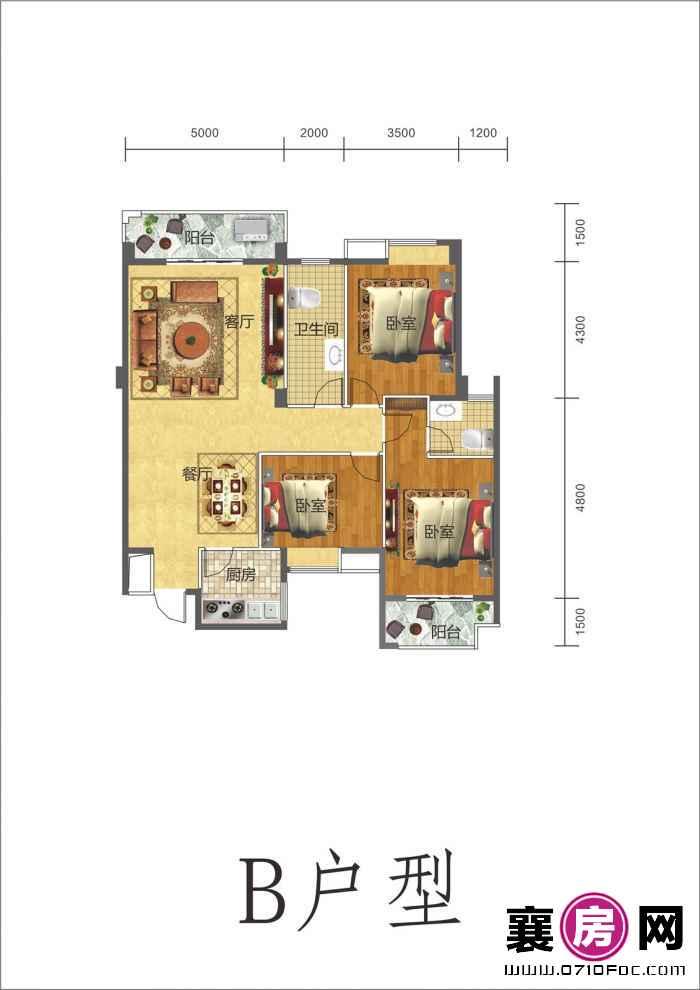 B户型3室2厅2卫1厨