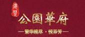 枣阳公园华府