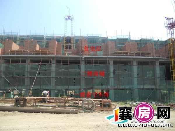 枣阳吴店君豪城