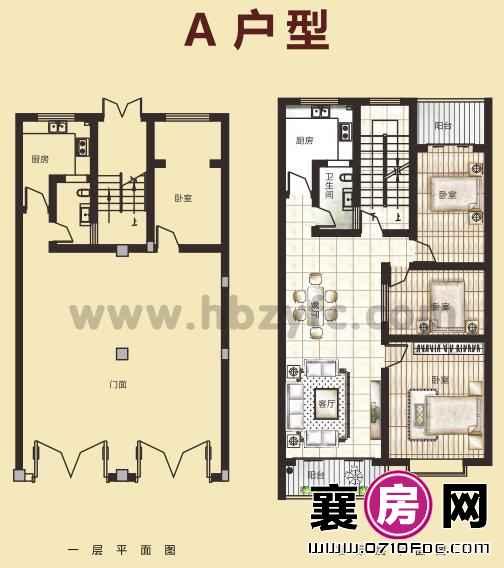 枣阳七方新城户型图 (3)
