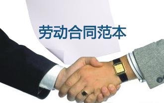 襄阳商铺管理公约