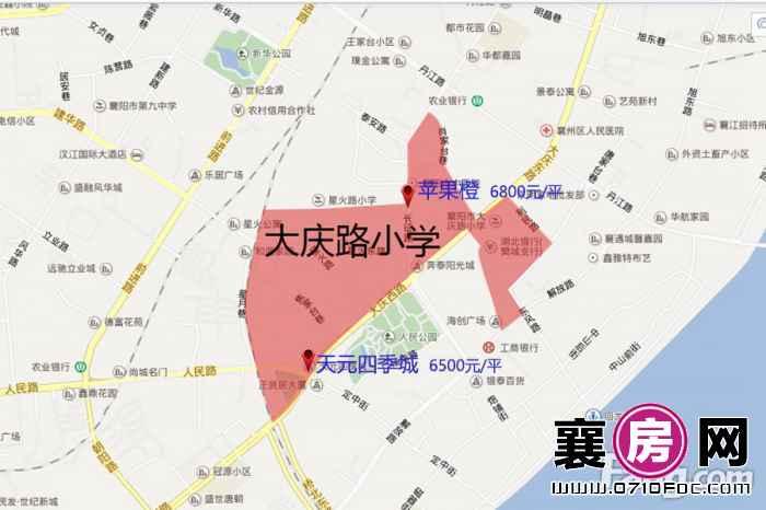 襄阳大庆路小学