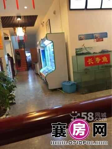 三香阁长寿鱼火锅店