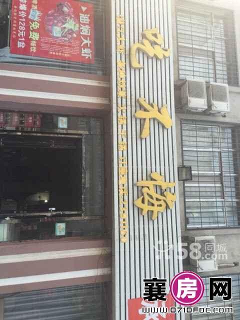 营业中餐馆低价转让 其他 160平米