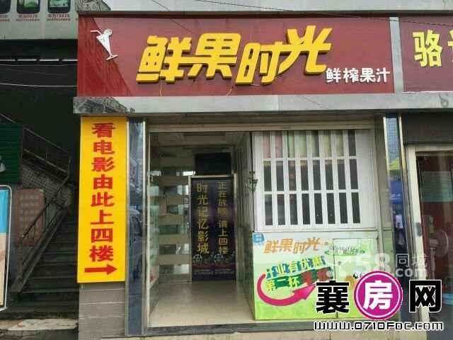 (出租)樊城电影院一楼门面出租
