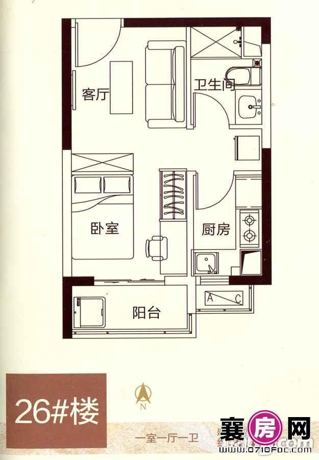 二期26#公寓楼二单元2、5户型