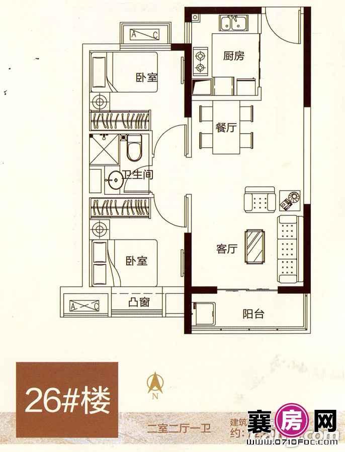二期26#公寓楼二单元3、4户型