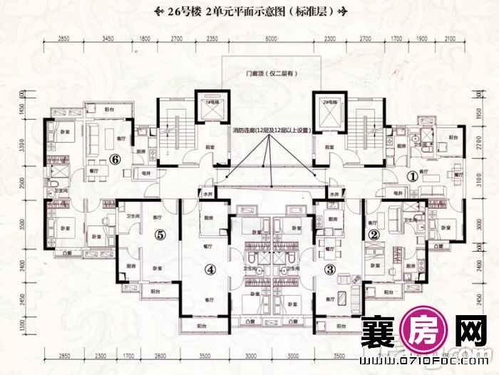 二期26号楼2单元标准层户型