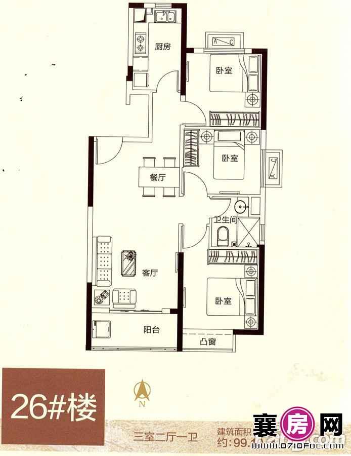二期26#公寓楼一单元1户型