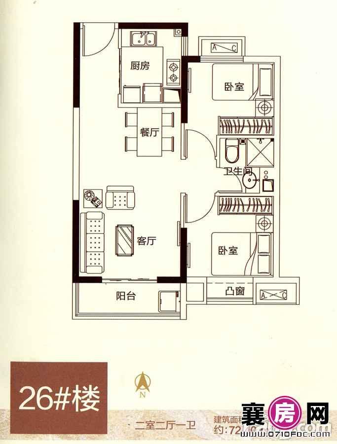二期26#公寓楼一单元2、3户型