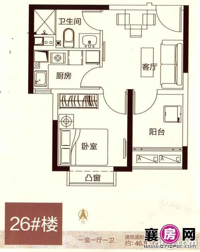 二期26#公寓楼一单元4户型