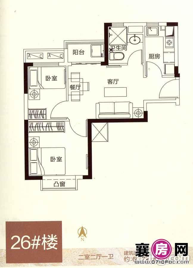二期26#公寓楼一单元5户型