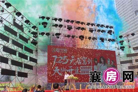 时代天街7月25日开盘盛典圆满落幕 现场人气爆棚