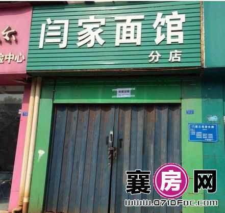 临街110㎡旺铺出租