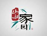 山水檀溪山水家园宣传片 (186播放)