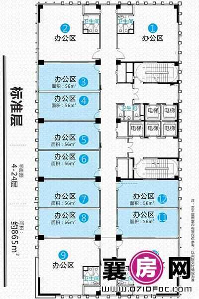 中润云邦户型图 (3)