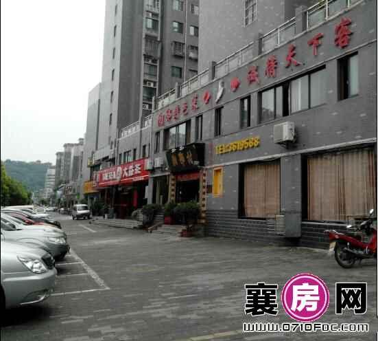 新吉阳酒店旁700㎡餐厅低价急转