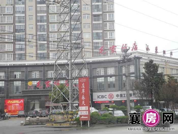 融侨城项目100米内毛家饭店