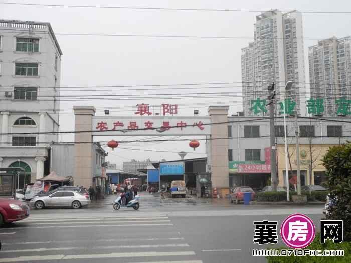 融侨城项目100米内襄阳农产品交易中心
