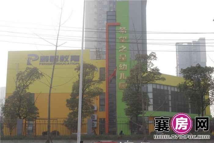 天贸城距离项目300米希望之星幼儿园
