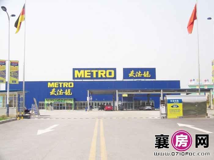 天贸城项目西300米麦德龙超市