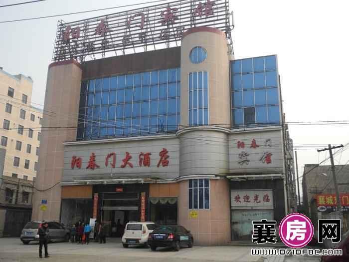 梧桐湾项目西南侧1000米内阳春门酒店