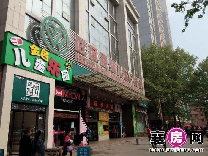 天元四季城项目东侧100米内超市
