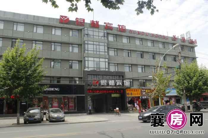 天元四季城项目南200米内宾馆