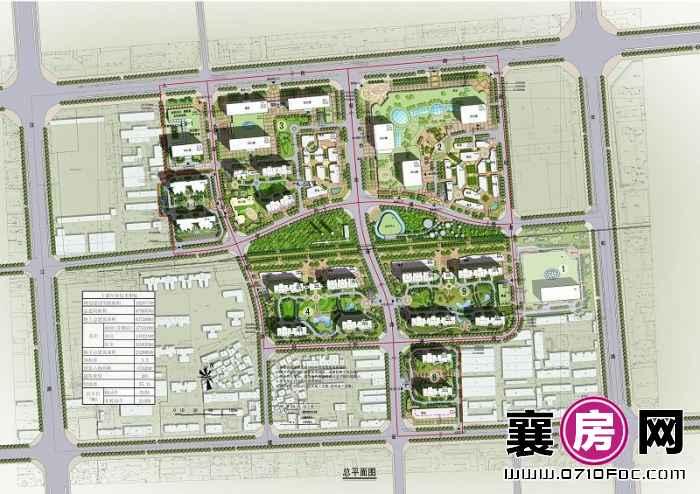 汉水华城平面图