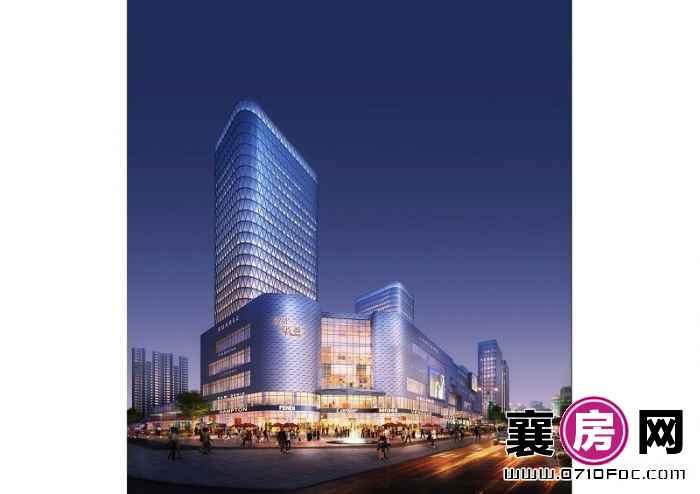 汉水华城商业效果图