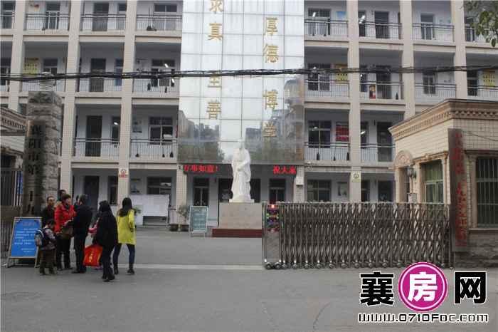 汉水华城项目100米内襄阳市第三十九中学