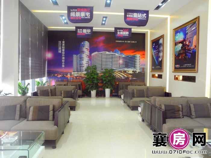 华凯·襄阳天下营销中心休息区(2015-9-16)