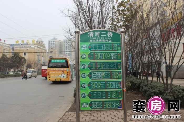 清河庄园营销中心对面公交站