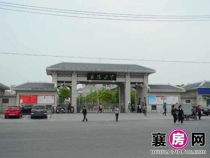 汉江梦1958项目东北方向1000米处襄阳五中