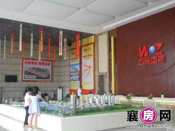 襄阳五洲国际工业博览城营销中心沙盘实景