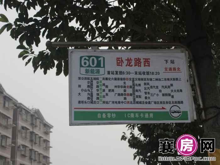 荣华卧龙公馆交通图