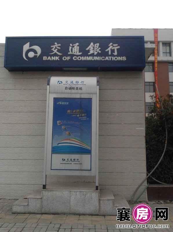 卧龙公馆距项目150米内交通银行自助点